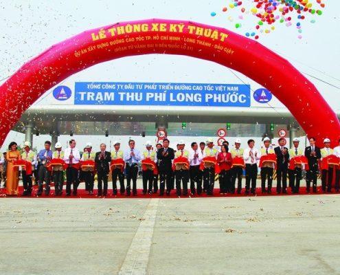 Trạm thu phí cao tốc TPHCM - Nhơn Trạch